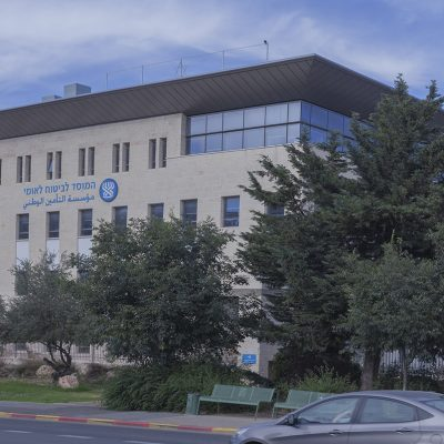 ביטוח לאומי-שייח גאראח-הצד הדרומי הראשי-1ב
