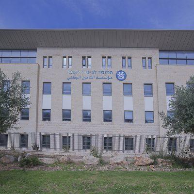 ביטוח לאומי-שייח גאראח-הצד הדרומי הראשי-2ב