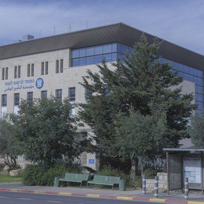ביטוח לאומי-שייח גאראח-הצד הדרומי הראשי-3ב