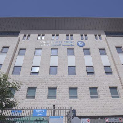 ביטוח לאומי-שייח גאראח-הצד הצפוני אחורי-1ב